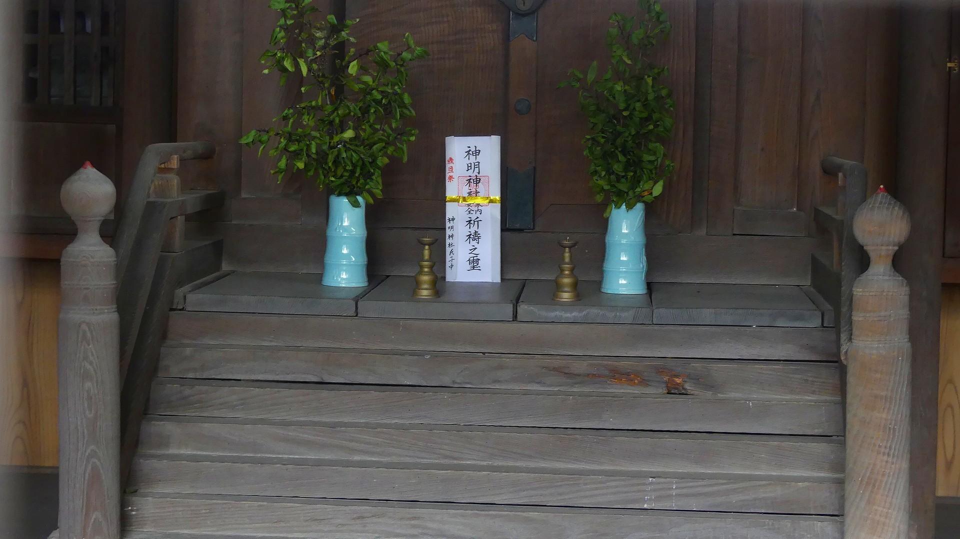 最後の花見だ! ア・ゴー! 【 2020 3/27(金)  】_a0185081_14201365.jpg