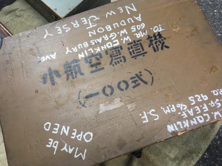 令和2年3月26日 千葉県茂原市在住の方より店頭持込みにて_a0154482_01260057.jpg