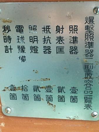 令和2年3月26日 千葉県茂原市在住の方より店頭持込みにて_a0154482_01380318.jpg