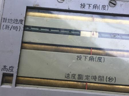 令和2年3月26日 千葉県茂原市在住の方より店頭持込みにて_a0154482_01385962.jpg