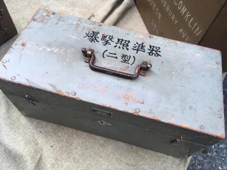 令和2年3月26日 千葉県茂原市在住の方より店頭持込みにて_a0154482_01404329.jpg