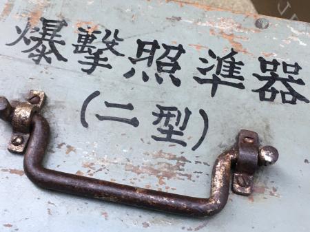 令和2年3月26日 千葉県茂原市在住の方より店頭持込みにて_a0154482_01404469.jpg