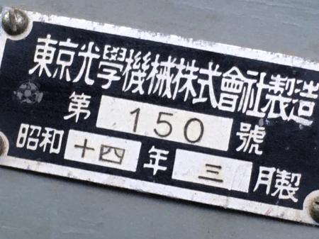 令和2年3月26日 千葉県茂原市在住の方より店頭持込みにて_a0154482_01404556.jpg