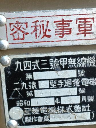 令和2年3月26日 千葉県茂原市在住の方より店頭持込みにて_a0154482_01533184.jpg