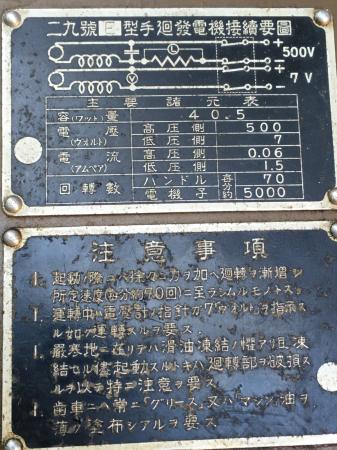 令和2年3月26日 千葉県茂原市在住の方より店頭持込みにて_a0154482_01540746.jpg