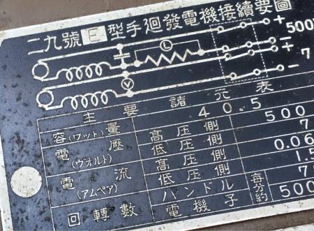 令和2年3月26日 千葉県茂原市在住の方より店頭持込みにて_a0154482_01540904.jpg