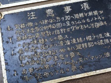 令和2年3月26日 千葉県茂原市在住の方より店頭持込みにて_a0154482_01541000.jpg