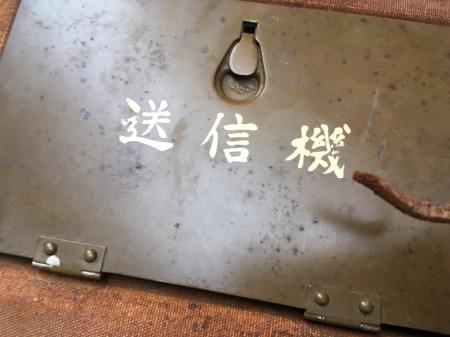 令和2年3月26日 千葉県茂原市在住の方より_a0154482_02071141.jpg