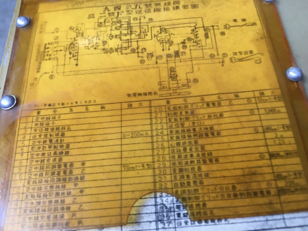 令和2年3月26日 千葉県茂原市在住の方より_a0154482_02082086.jpg