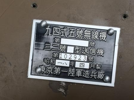 令和2年3月26日 千葉県茂原市在住の方より_a0154482_10585988.jpeg