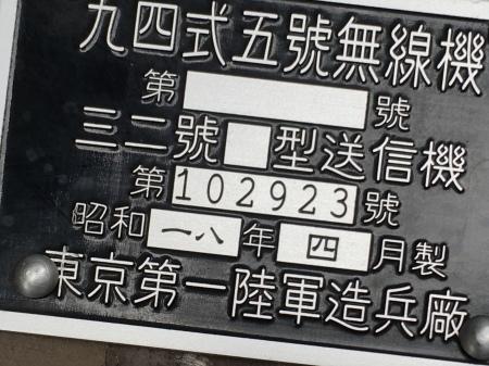 令和2年3月26日 千葉県茂原市在住の方より_a0154482_10593296.jpeg