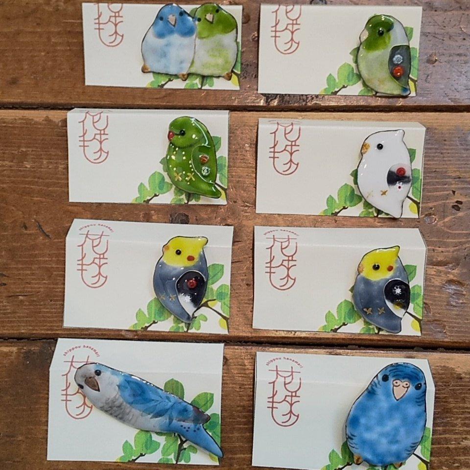 関西つうしん【鳥展 vol.10】花毬さん作品通販受付中と、オーダーも可能です_d0322493_00001977.jpg