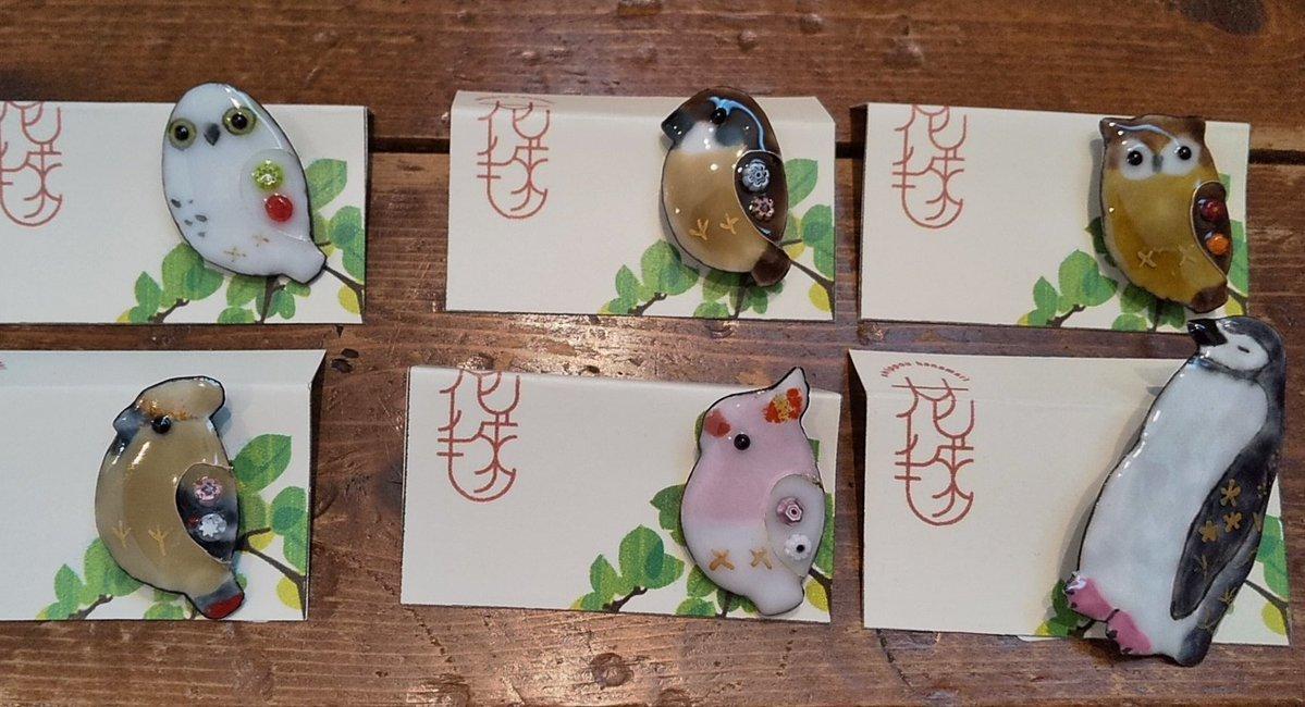 関西つうしん【鳥展 vol.10】花毬さん作品通販受付中と、オーダーも可能です_d0322493_00010961.jpg