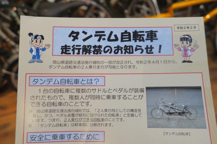 KHS T-20 タンデム入荷!_c0132901_20234121.jpg