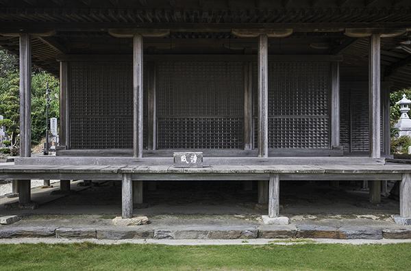 国宝建築155 金蓮寺 弥陀堂 (愛知県西尾市)_b0079116_12311429.jpg