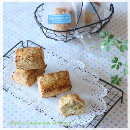 4月のお菓子・チーズスコーン_a0392423_00044531.jpg