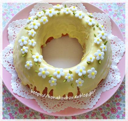 4月のお菓子・レモンリングケーキ_a0392423_23313165.jpg