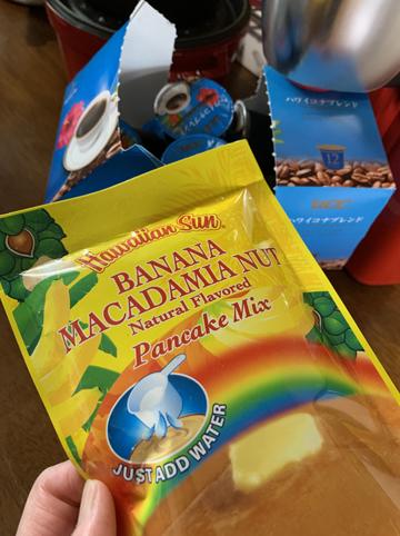 ハワイで買ってきたパンケーキミックスで!_c0103827_21072433.jpg