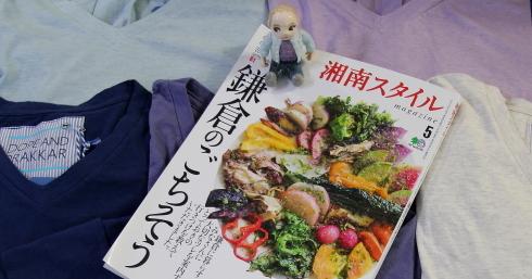 雑誌『湘南スタイル』に掲載していただきました~♪_d0108933_19475791.jpg