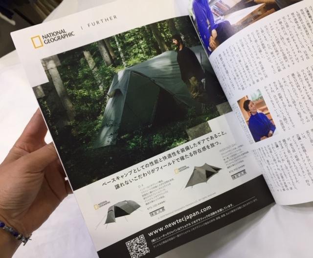 雑誌『湘南スタイル』に掲載していただきました~♪_d0108933_19494302.jpg