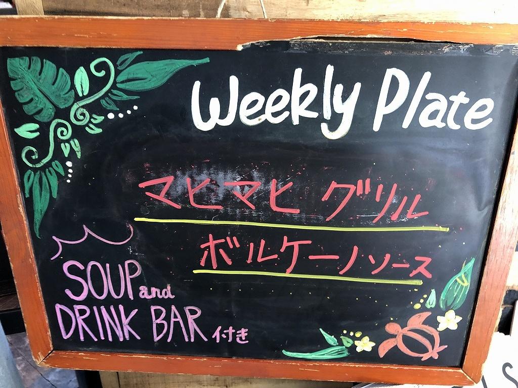 Aloha Table@大崎_c0395834_22045860.jpg