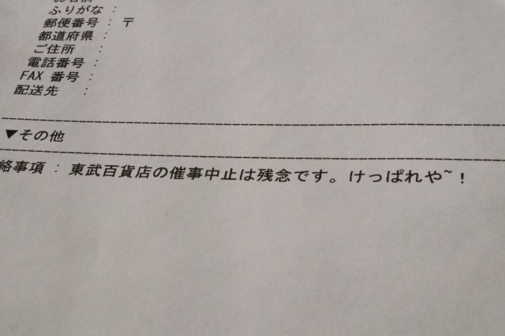 木村店長の最大の楽しみ。_d0164343_2255559.jpg