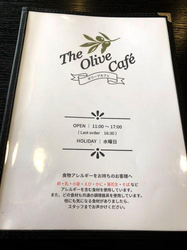 オリーブカフェ わたらい店_e0292546_17555349.jpg