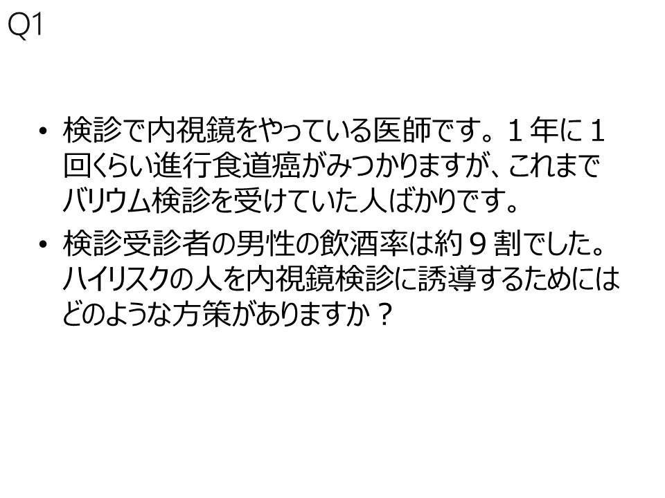 患者さんからの質問コーナー_b0180148_11230334.jpg