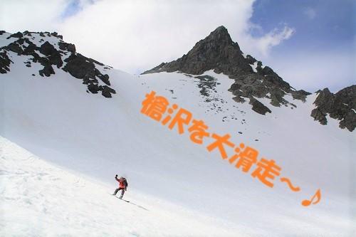 2020GWツアー@北アルプス槍ヶ岳_a0150951_12364528.jpg