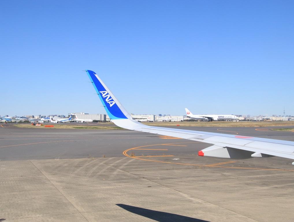 NH22便 羽田へ (用事があり)3月11日_d0202264_12332064.jpg