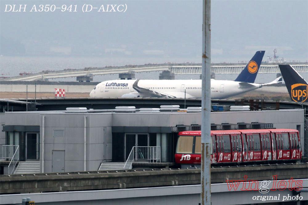 '20年 関西空港レポート ・・・ DLH/D-AIXC_f0352866_21492484.jpg