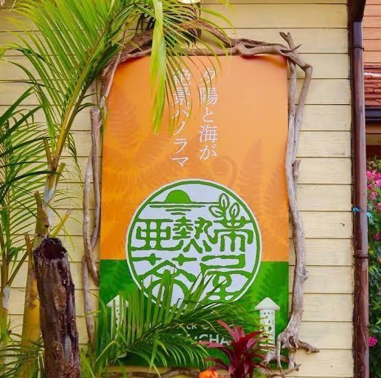 おすすめカフェはココ☆_a0156273_09300096.jpg
