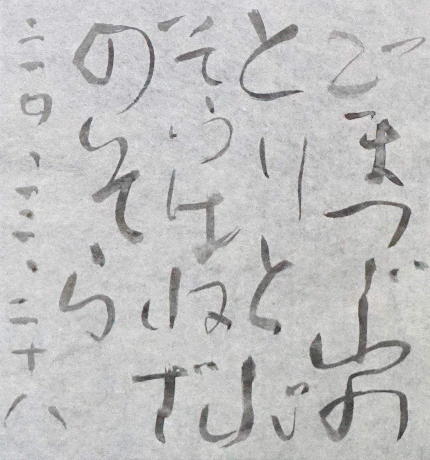 朝歌3月28日_c0169176_07553971.jpeg