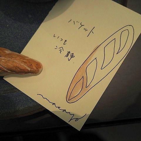 食パンふたり_b0322280_22120115.jpg