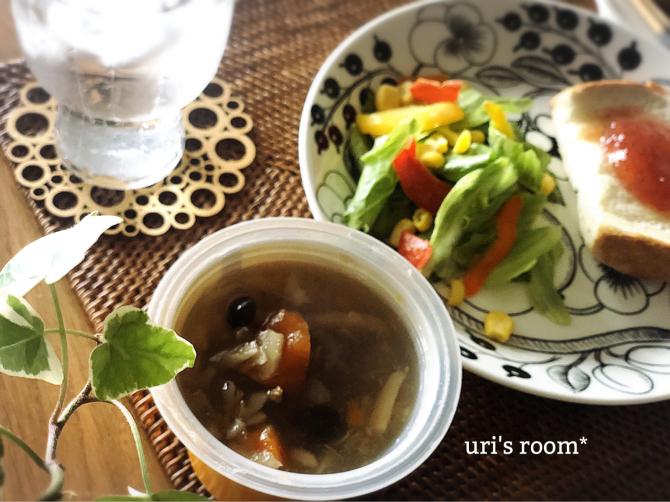 心もおなかも満たされる、ちょっと贅沢な野菜スープ。_a0341288_13281976.jpg