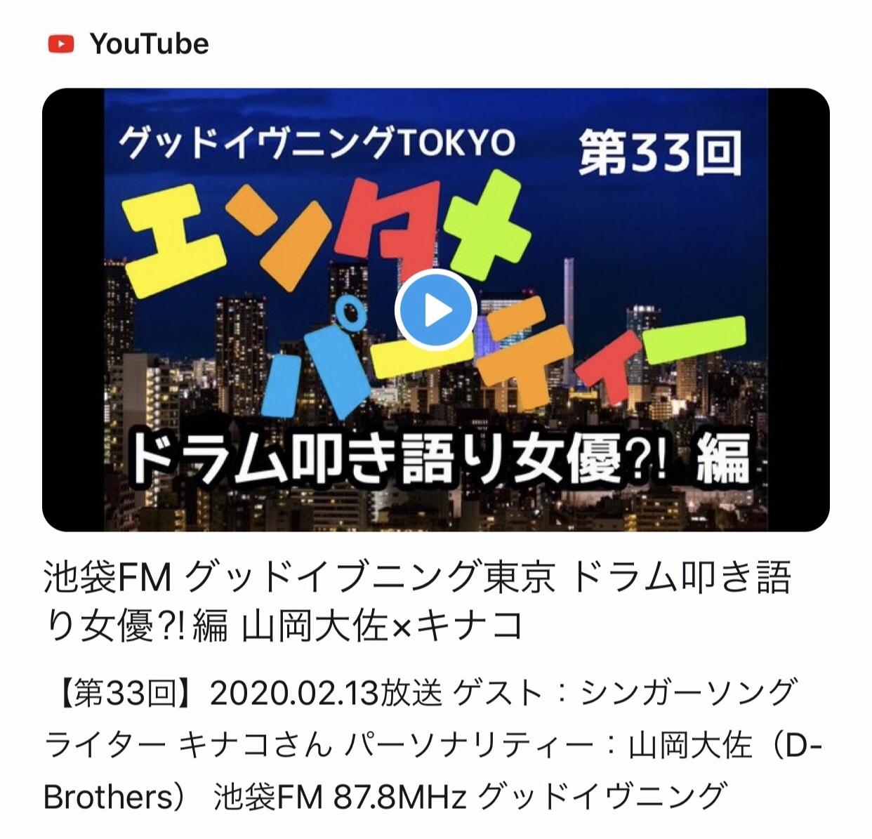 D-Brothers×キナコ=_f0115311_16313715.jpeg