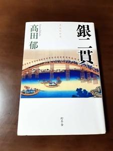 絶賛 再読中_f0129726_21534677.jpg