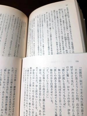 絶賛 再読中_f0129726_22024264.jpg