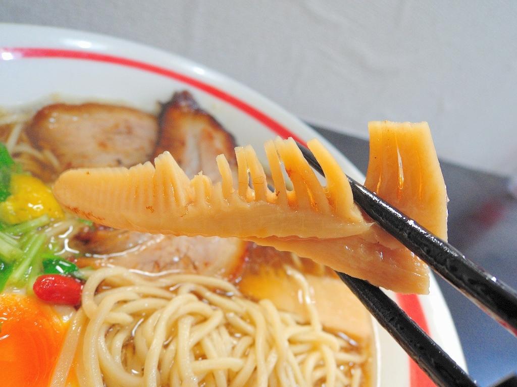 自家製麺 SHIN(新)@反町_c0395834_22041013.jpg