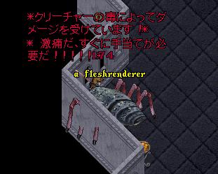 集団Doomスタイル_b0402739_10334740.png