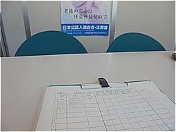 耐震相談会_c0087349_04325148.jpg
