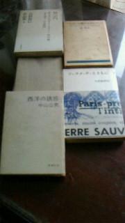 思い出の本たち:昭和40年代前半=1960年代後半_f0030155_09135426.jpg