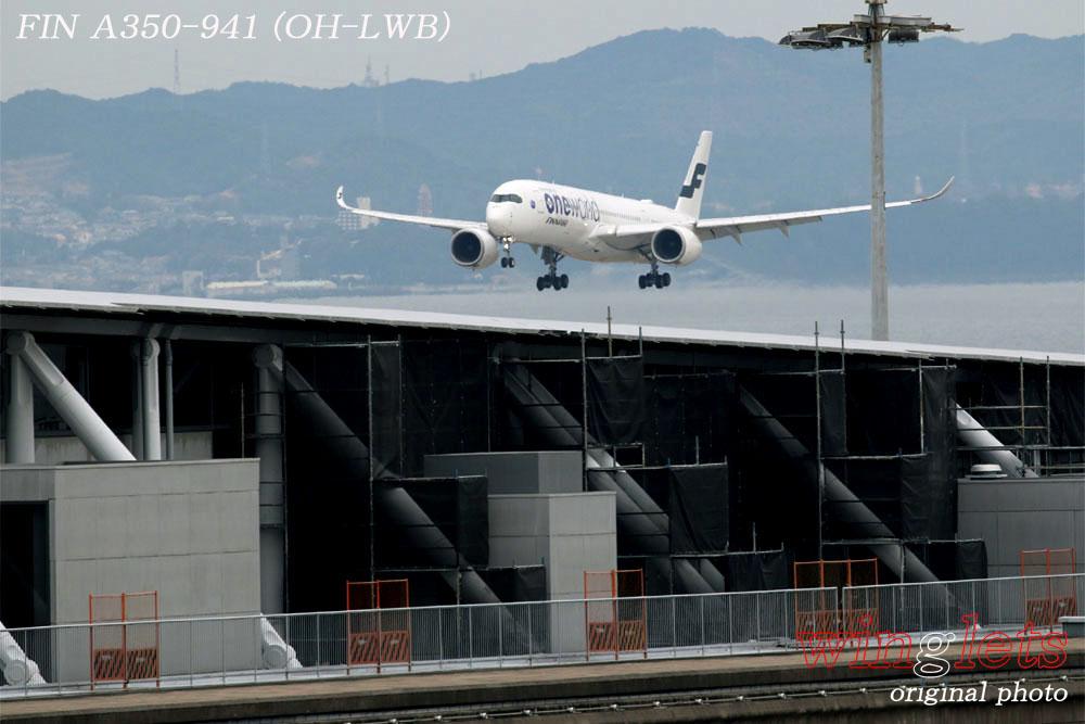 '20年 関西空港レポート ・・・ FIN/OH-LWB_f0352866_19181539.jpg