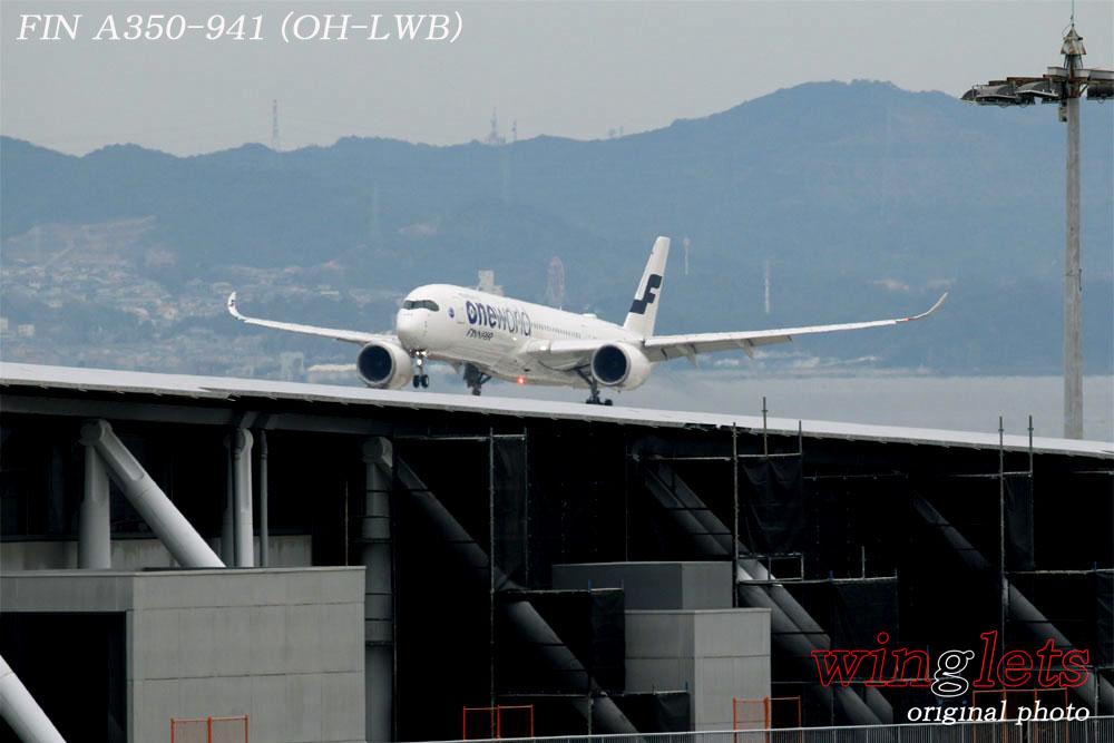 '20年 関西空港レポート ・・・ FIN/OH-LWB_f0352866_19182483.jpg