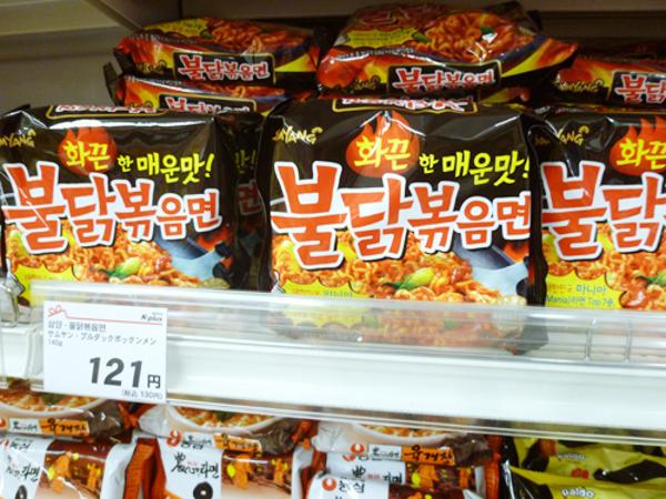 プルダックポックンミョン(プルダック炒め麺)はどこに売ってるの?_c0152767_18530125.jpg