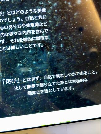 京都旅⑤~茶の湯を楽しむ_e0078071_21204851.jpg