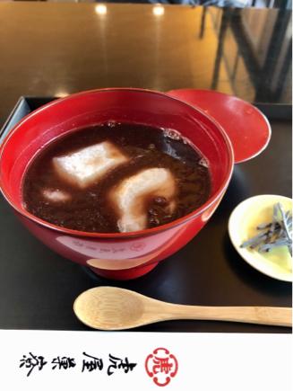 京都旅⑤~茶の湯を楽しむ_e0078071_21254599.jpg