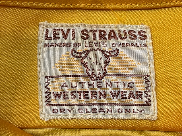 VintageWesternShirt!!(マグネッツ大阪アメ村店)_c0078587_1761942.jpg