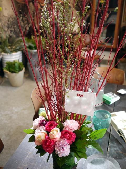 歓迎のアレンジメント。澄川3条にお届け②。「ピンク系、大人っぽく、優しい感じ」。2020/03/24。_b0171193_17140738.jpg