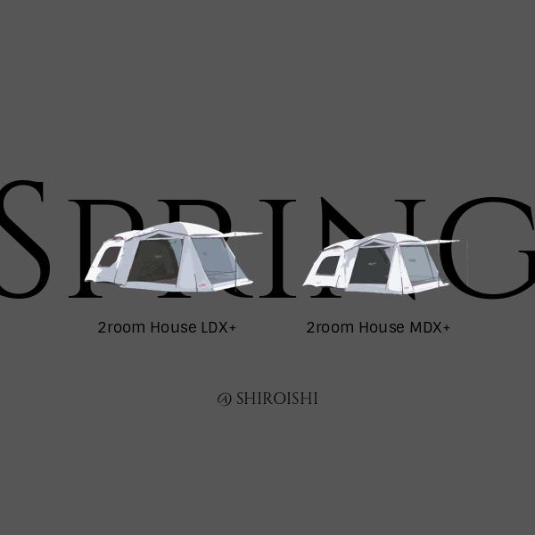 Spring Campaign @SHIROISHI_d0198793_13560439.jpg